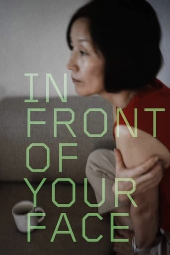In Front of Your Face Poster
